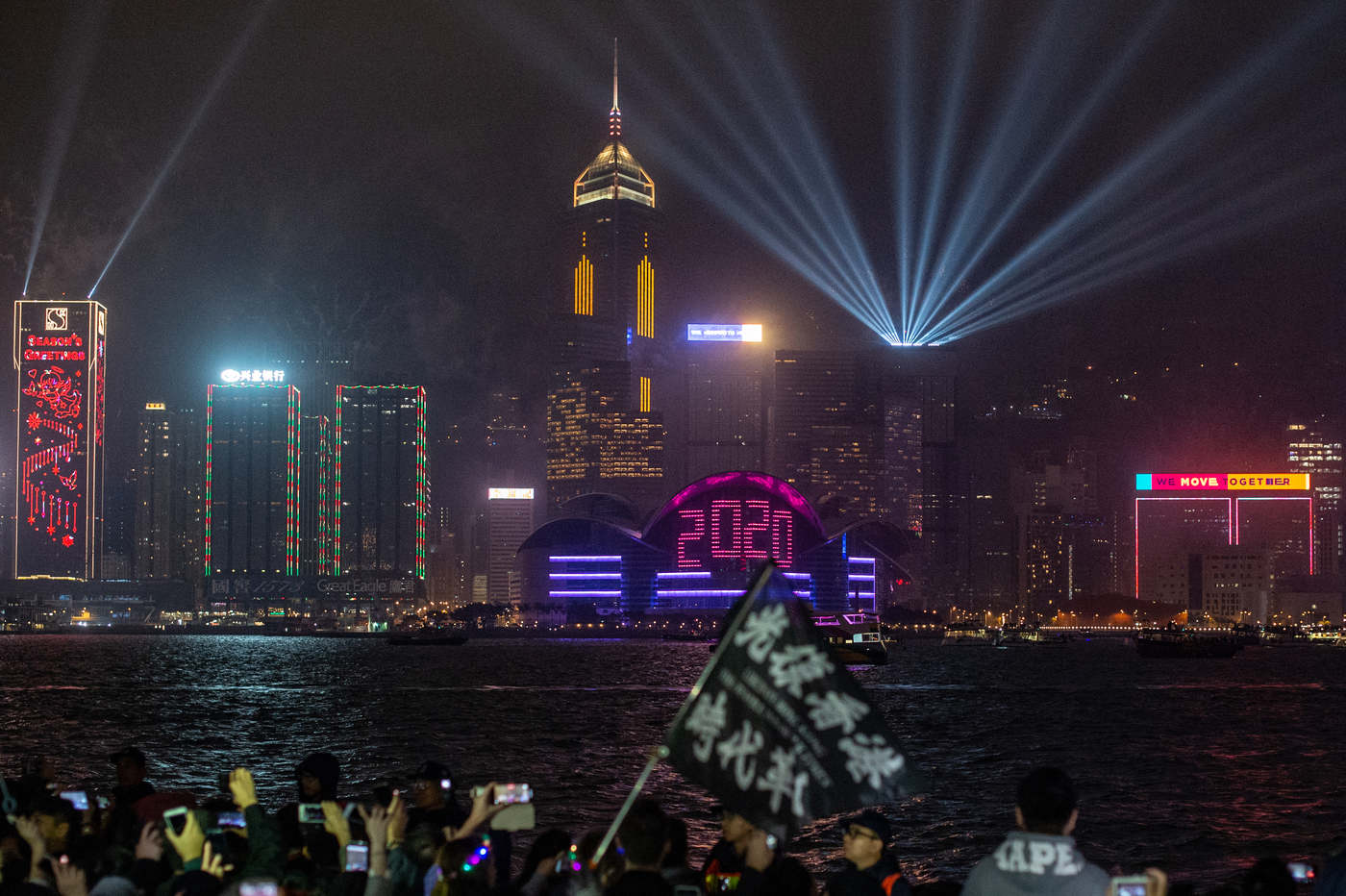 Hong Kong is köszöntötte már 2020-at