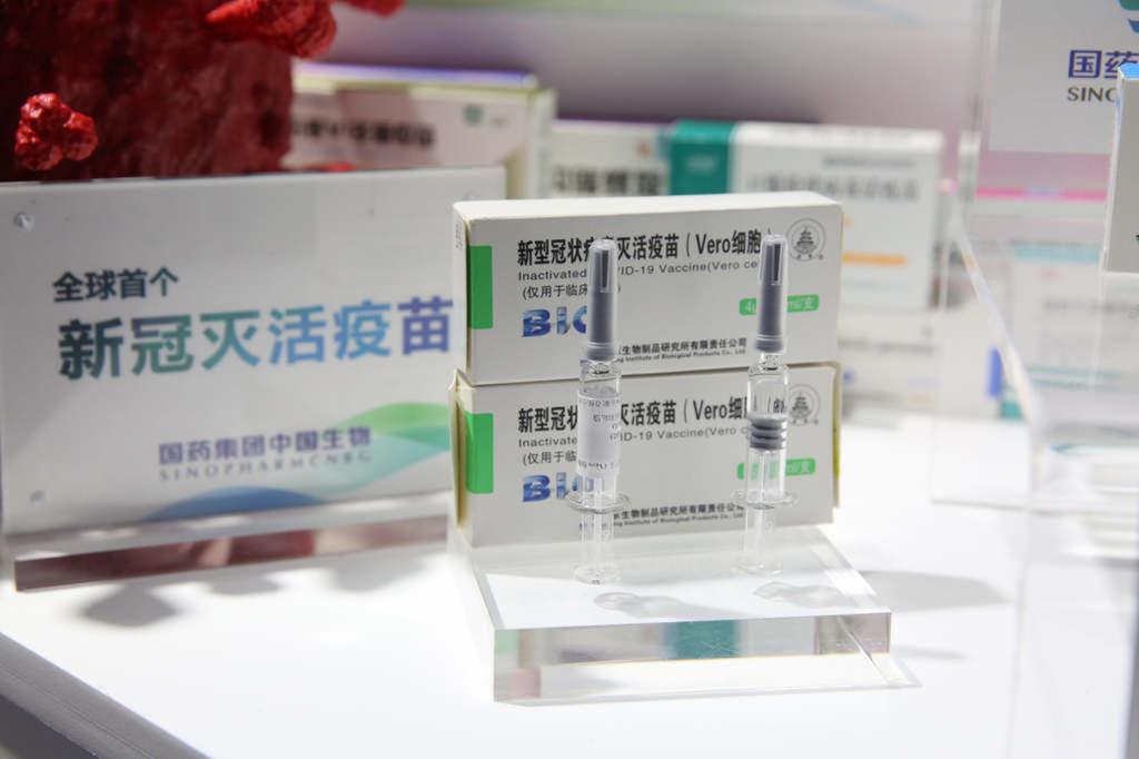 Kiderült, mi van a kínai vakcinában